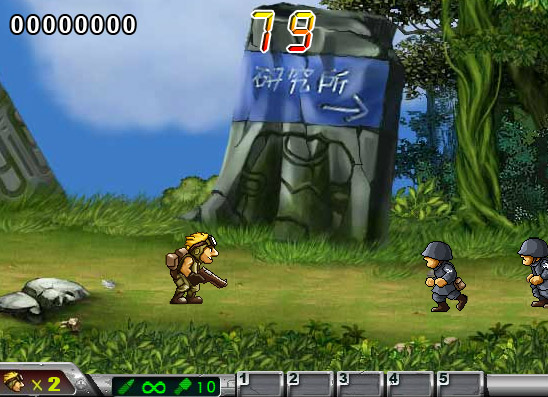 gioco-metal-slug-flash-online-gratis-flash