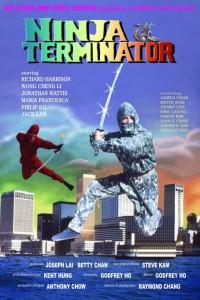 ninja-terminator