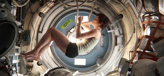 gravity trashic magazine